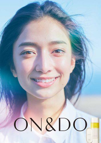 ON&DO スキンケアシリーズ