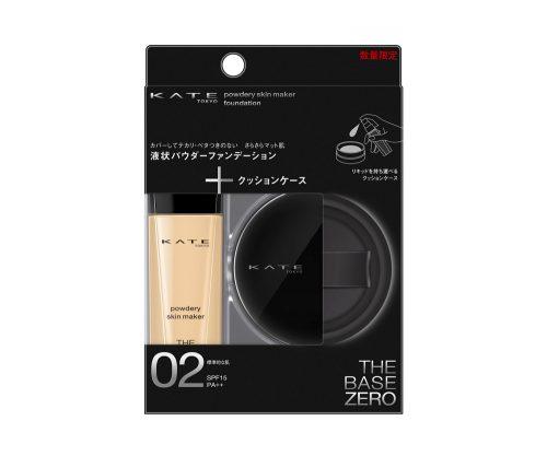 ■KATE(ケイト)/パウダリースキンメイカー限定セットⅢ 全3種(¥1,600)