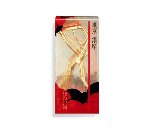 SHISEIDO(シセイドウ)/SHISEIDO アルティミューン パワライジング コンセントレート N リミテッドエディション(¥16,000)