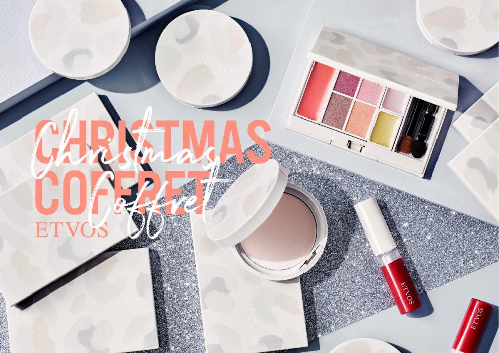 ETVOS(エトヴォス)/クリスマスコフレ2020