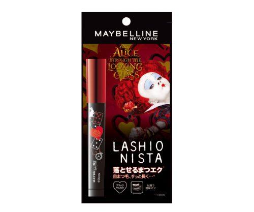 MAYBELLINE NEW YORK(メイベリン ニューヨーク)/ラッシュニスタ N A01 ブラック(¥1,200)