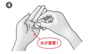 オイルを使った爪の整え方