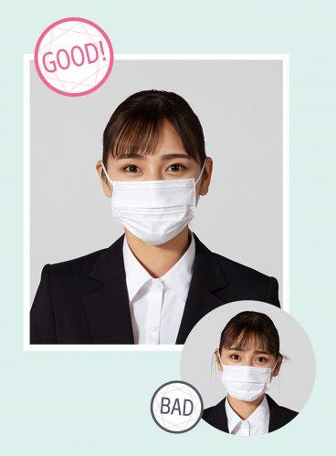 マスク着用について