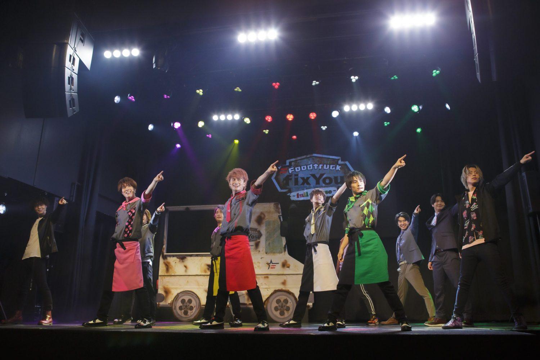 BOYS AND MEN 祭nine. BMK フォーチュンエンターテイメント ボイメンエリア研究生 ボイメン ミュージカル fixyou