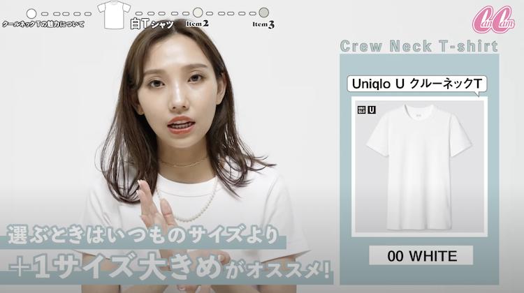"""白無地Tシャツ"""""""
