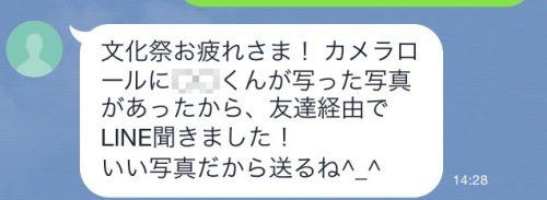 line_JK